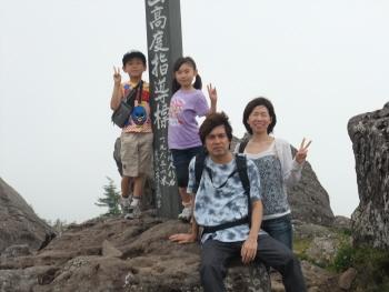 2010_07310019.JPG