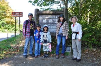 2010_10020001.JPG