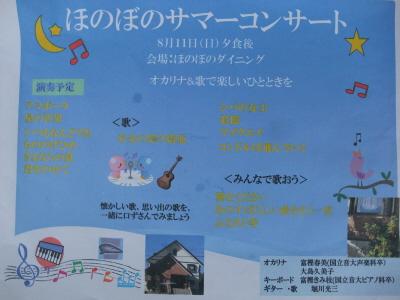2013_08120016.JPG